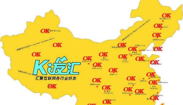 开友品牌管理(上海)有限公司