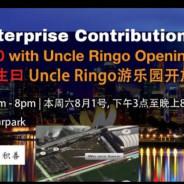 同庆SG50年生日!Uncle Ringo 游乐园开放